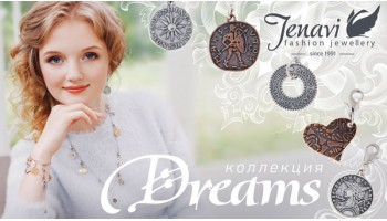 Новая коллекция jenavi Dreams 2018