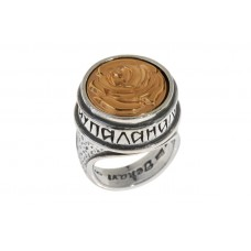 Абисиния (Кольцо)