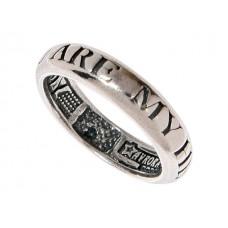 Майхат (Кольцо) m2603090